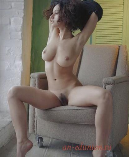 Проститутка Зарка