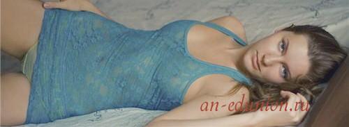 Девушка индивидуалка Синтия фото без ретуши