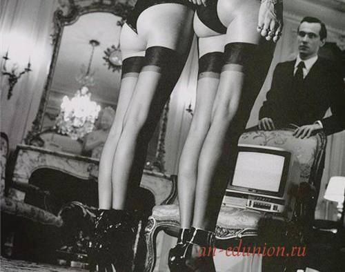 Проститутка Ренильд 59