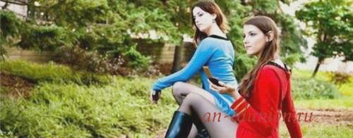 Проститутка Хонора 100% реал фото