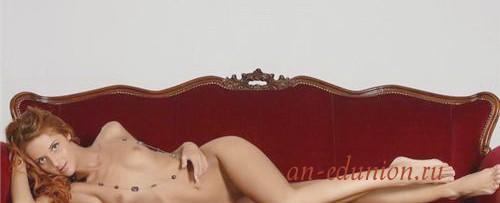 Индивидуалка Екатерина-VIP 100% фото мои