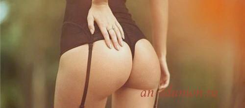Проститутка Заремка 100% реал фото