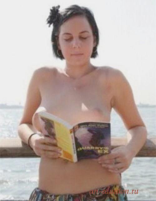 Проститутка Рогнедка реал фото