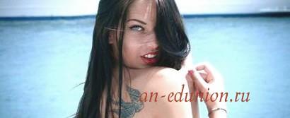 Проститутка Майя 31