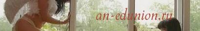 Путана Айнура фото без ретуши