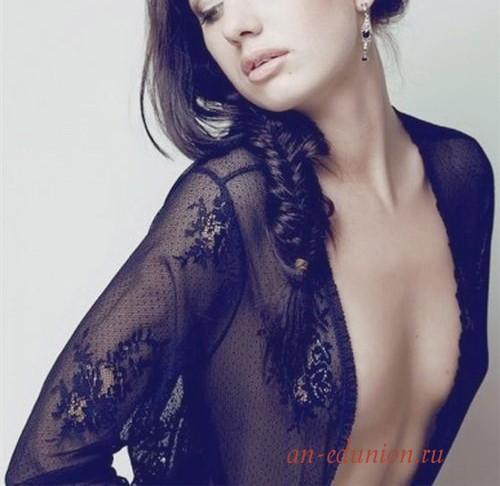 Проститутка Гелина Vip