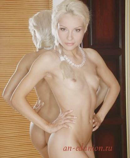 Проститутка Мар Вип
